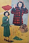 1949112